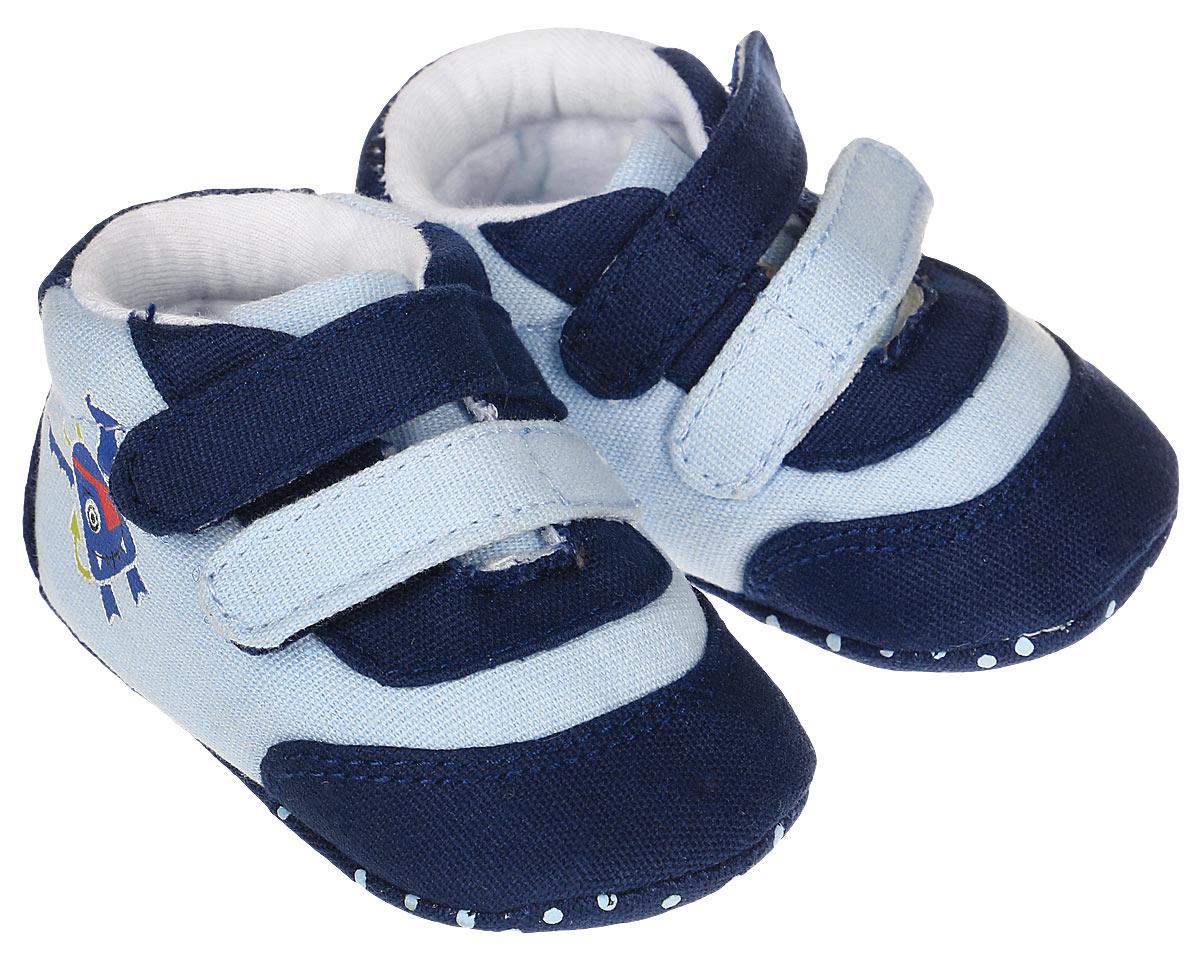 Пинетки10127Стильные и модные пинетки для мальчика Kapika выполнены из хлопкового текстиля. Модель на липучках, которые надежно фиксируют пинетки на ножке ребенка и позволяют регулировать их объем. Удобные детские пинетки станут любимой обувью вашего ребенка.