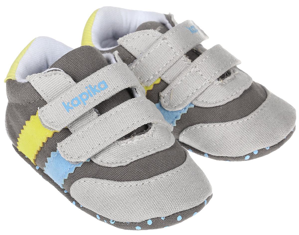 Пинетки10128Стильные и модные пинетки для мальчика Kapika выполнены из текстиля. Модель на застежках-липучках, которые надежно фиксирует пинетки на ножке ребенка и позволяет регулировать их объем. Удобные детские пинетки станут любимой обувью вашего ребенка.