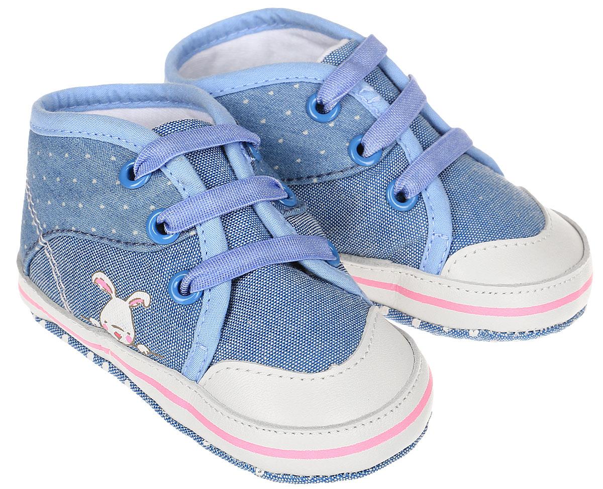 Пинетки10123Стильные и модные пинетки для девочки Kapika великолепно дополнят наряд маленькой модницы. В них ваша малышка будет чувствовать себя комфортно и непринужденно. Пинетки выполнены из текстиля, оформленного принтом, с элементами из натуральной кожи. Модель на эластичной шнуровке, которая надежно фиксирует пинетки на ножке ребенка и позволяет регулировать их объем. Милые, нежные и удобные детские пинетки станут любимой обувью маленькой принцессы.