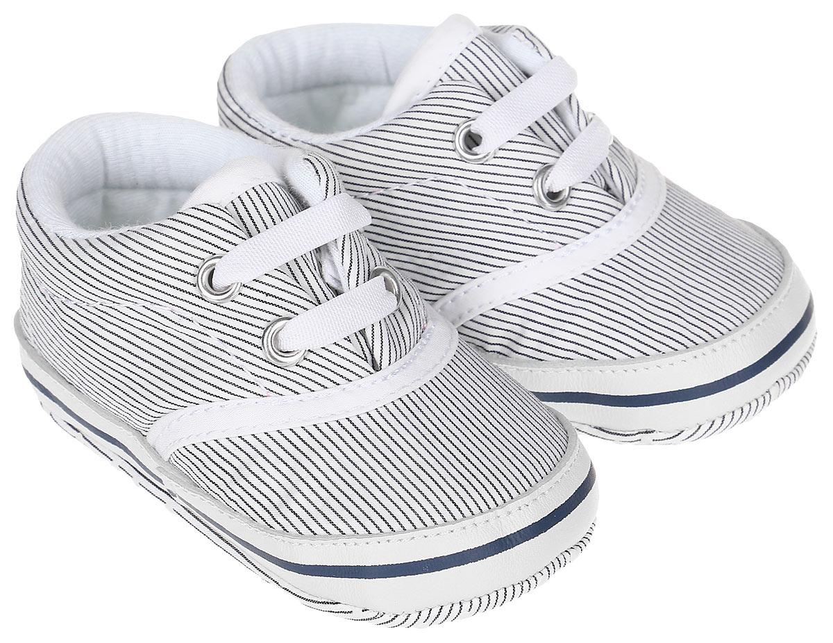 Пинетки10127Стильные и модные пинетки для мальчика Kapika выполнены из хлопкового текстиля со вставками из натуральной кожи. Модель на эластичной шнуровке, которая надежно фиксирует пинетки на ножке ребенка и позволяет регулировать их объем. Удобные детские пинетки станут любимой обувью вашего ребенка.