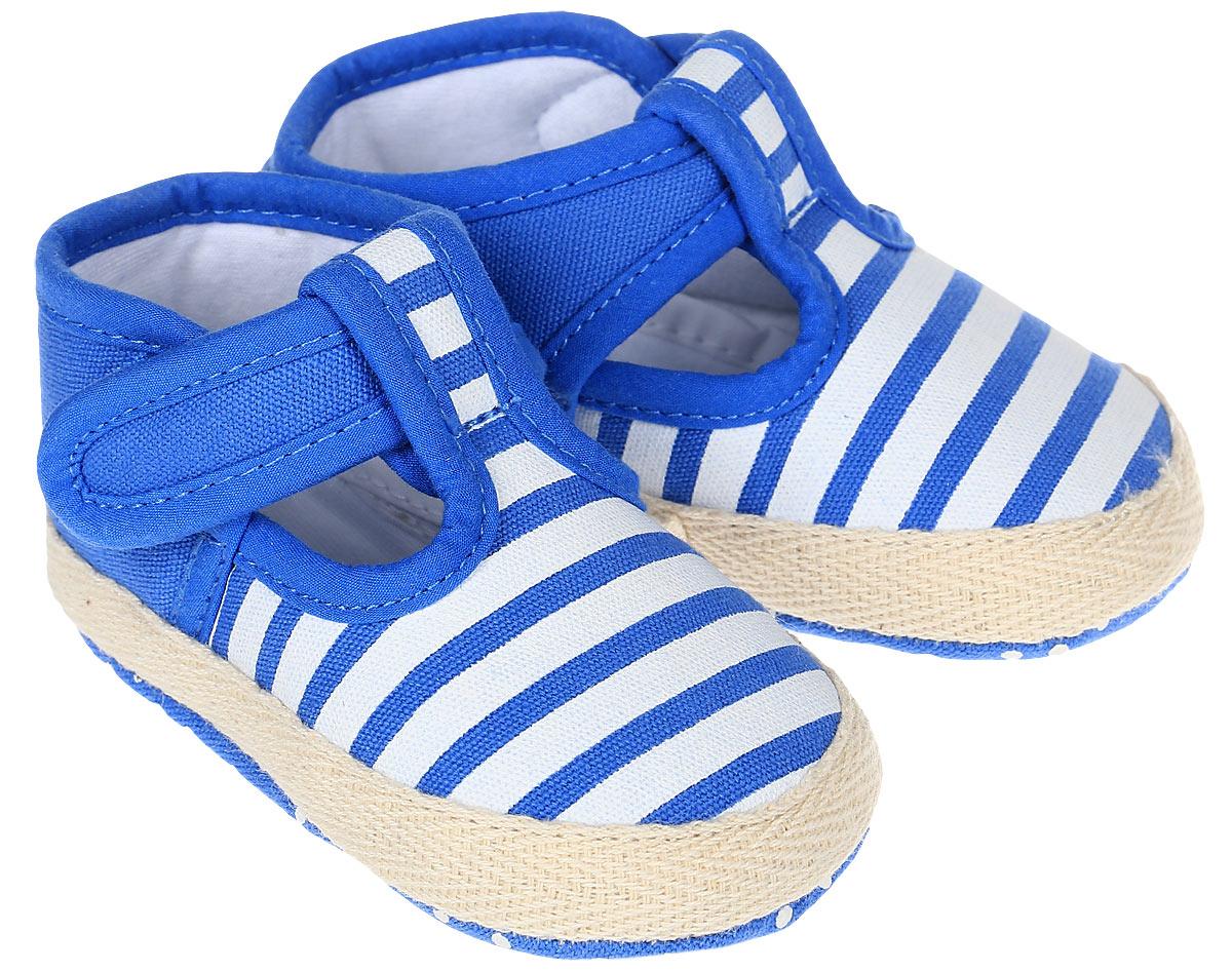Пинетки10125Стильные и модные пинетки для мальчика Kapika выполнены из хлопкового текстиля. Модель на липучках, которые надежно фиксируют пинетки на ножке ребенка и позволяют регулировать их объем. Удобные детские пинетки станут любимой обувью вашего ребенка.