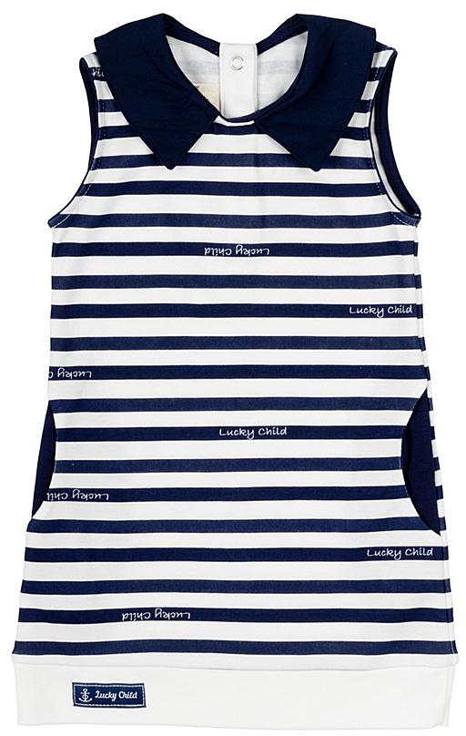 Платье28-67ДПлатье с прямым покроем из коллекции «Лазурный берег» так похоже на излюбленные вещи парижанок: горизонтальные линии, чистый силуэт и кокетливый воротничок.