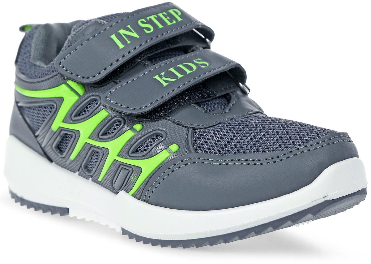 КроссовкиHF032-2Детские кроссовки от In Step выполнены из комбинации дышащего текстиля и искусственной кожи. Ремешки на липучке гарантируют надежную фиксацию обуви на ноге. Внутренняя поверхность и стелька из текстиля комфортны при движении. Рельефная подошва изготовлена из резины.