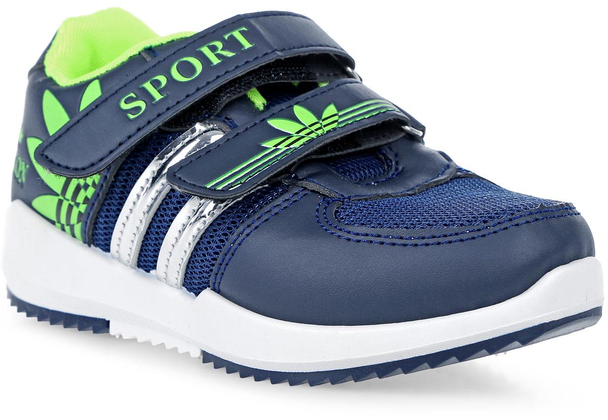 КроссовкиHF030-3Детские кроссовки от In Step выполнены из комбинации дышащего текстиля и искусственной кожи. Ремешки на липучке гарантируют надежную фиксацию обуви на ноге. Внутренняя поверхность и стелька из текстиля комфортны при движении. Рельефная подошва изготовлена из резины.