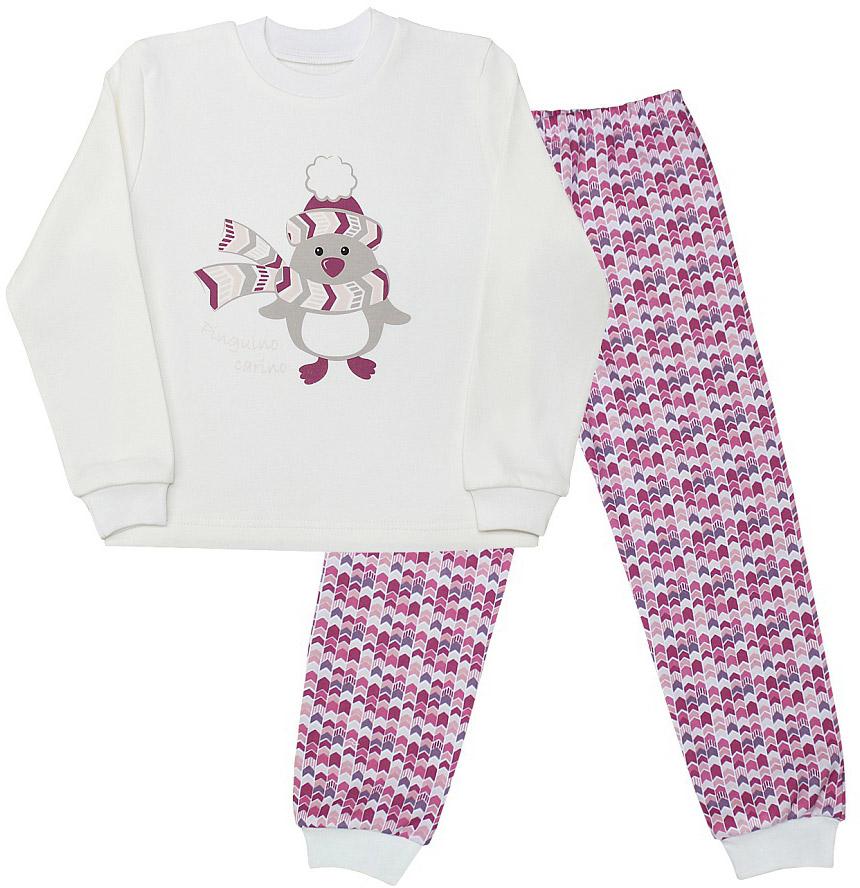 Пижама231130_розовый