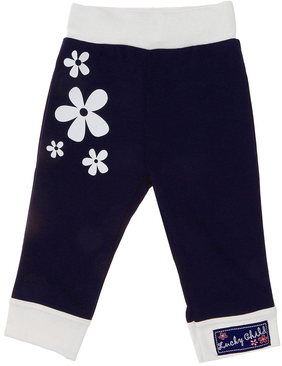 Брюки43057Стильные штанишки непременно придутся по вкусу вашему ребенку. Их форма полностью повторяет анатомическое строение тела малыша, а широкие резинки используются, чтобы не давить на мягкий и нежный животик.