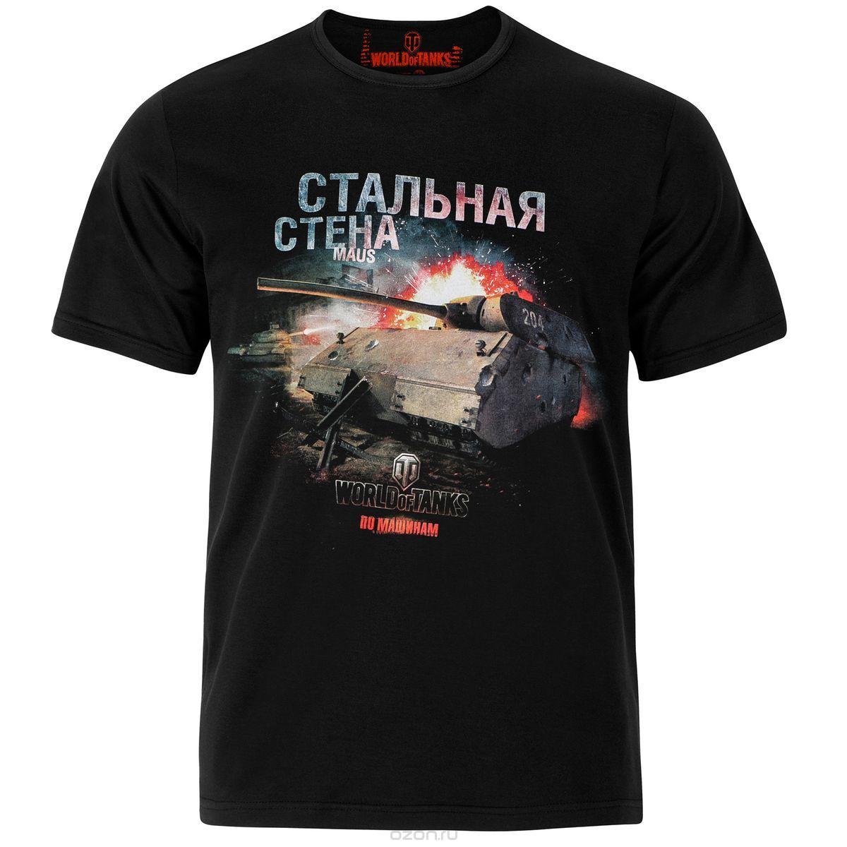 ФутболкаWoT-005Удобная мужская футболка World of Tanks с коротким рукавом и круглой горловиной выполнена из хлопка. Модель оформлена качественными принтами из популярной игры World of Tanks.
