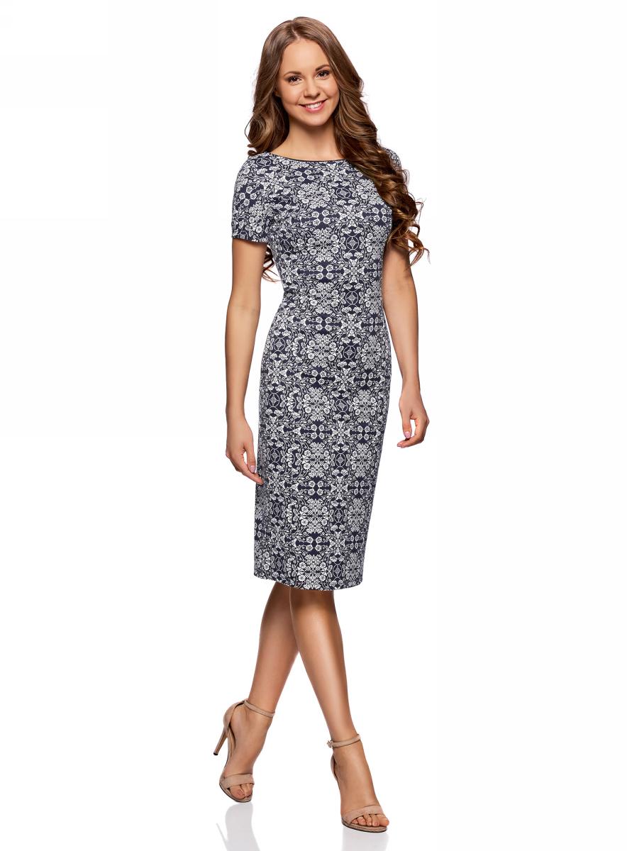 Платье14018001-1/45396/7912EПлатье трикотажное с глубоким вырезом на спине