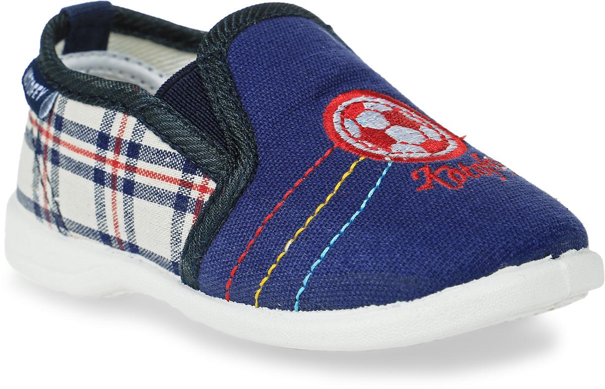 Туфли131088-11Модные туфли для мальчика от Котофей, выполненные из плотного текстиля, оформлены принтом в клетку и вышивкой. Эластичные вставки по бокам обеспечивают идеальную посадку модели на ноге. Внутренняя поверхность и стелька из текстиля обеспечат комфорт при движении. Подошва дополнена рифлением.