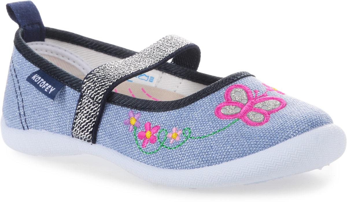 Балетки331039-11Модные балетки для девочки от Котофей, выполненные из плотного текстиля, оформлены вышивкой. Эластичная резинка на подъеме обеспечивает надежную фиксацию модели на ноге. Внутренняя поверхность и стелька из текстиля гарантируют комфорт при движении. Подошва дополнена рифлением.