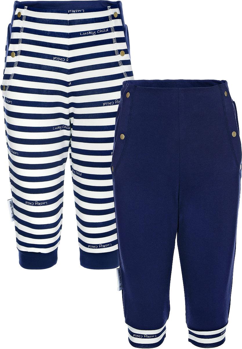 Комплект одежды28-11.1ДГлубокие цвета моделей штанишек хорошо сочетаются с любыми вещами, которые вы подберете.