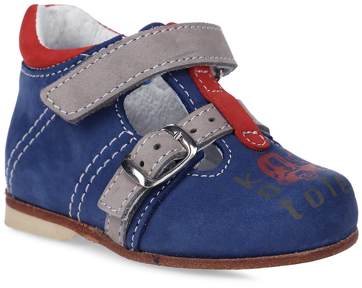 Туфли032058-23Модные туфли от Котофей из коллекции Первые шаги очаруют вашего малыша с первого взгляда! Модель выполнена из качественного нубука и оформлена прострочкой и небольшим принтом на мысе. Пяточная часть с высокими берцами и жесткий задник позволяют правильно развиваться ножке малыша. Модель фиксируется на стопе при помощи двух ремешков: верхний ремень на застежке-липучке позволяет легко обувать и снимать туфли, а нижний - регулировать высоту подъема модели. Мягкий манжет создает комфорт при ходьбе и предотвращает натирание ножки малыша. Стелька из ЭВА материала с верхним покрытием из натуральной кожи дополнена легкой перфорацией. Невысокий каблучок, продленный с внутренней стороны, поддерживает продольный свод стопы и препятствует ее заваливанию.