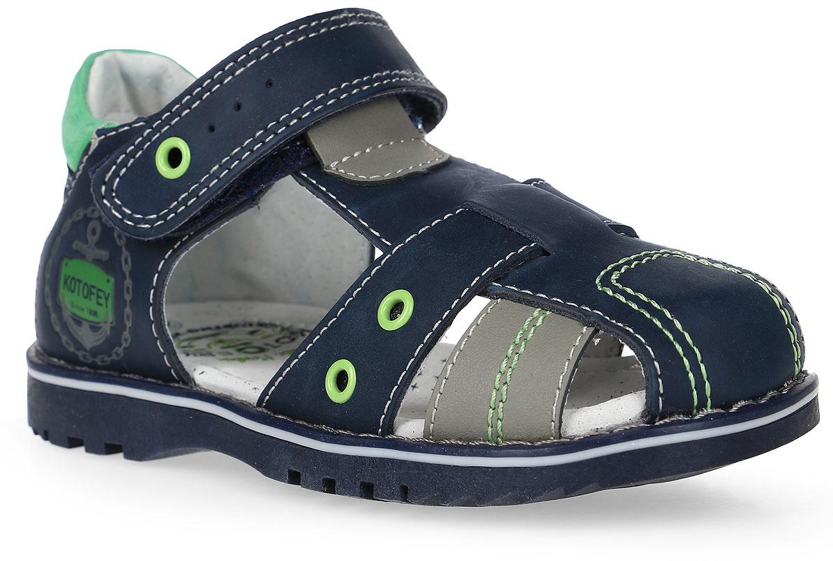 Сандалии322040-21Модные сандалии для мальчика от Котофей выполнены из натуральной кожи. Ремешок с застежкой-липучкой надежно зафиксирует модель на ноге. Внутренняя поверхность и стелька из натуральной кожи обеспечат комфорт при движении. Подошва дополнена рифлением.