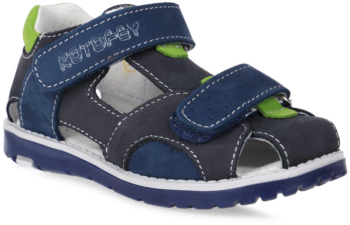Сандалии422050-21Модные сандалии для мальчика от Котофей выполнены из натуральной кожи. Внутренняя поверхность и стелька из натуральной кожи обеспечат комфорт при движении. Ремешки с застежками-липучками надежно зафиксируют модель на ноге. Подошва дополнена рифлением.