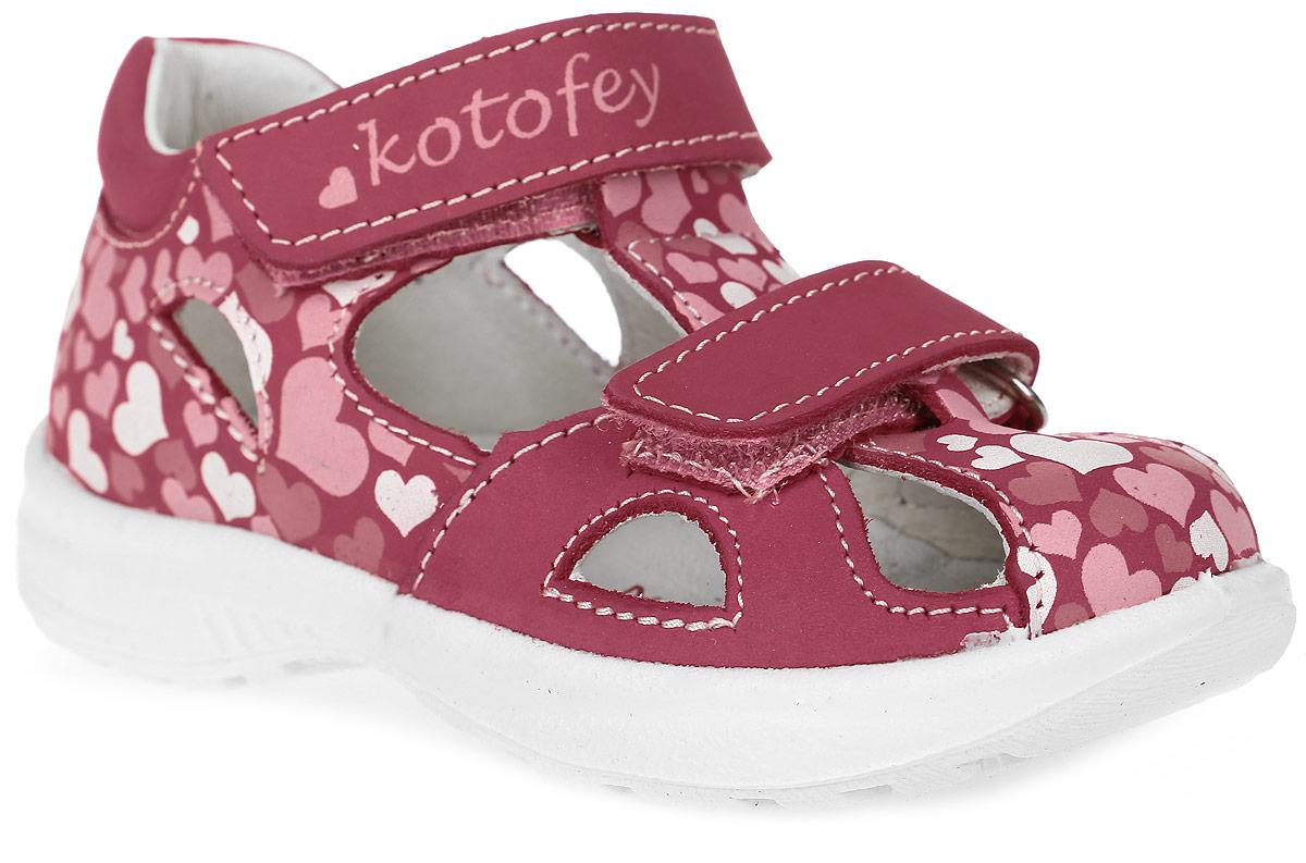 Сандалии122098-21Модные сандалии для девочки от Котофей выполнены из натуральной кожи. Внутренняя поверхность и стелька из натуральной кожи обеспечат комфорт при движении. Ремешки с застежками-липучками надежно зафиксируют модель на ноге. Подошва дополнена рифлением.