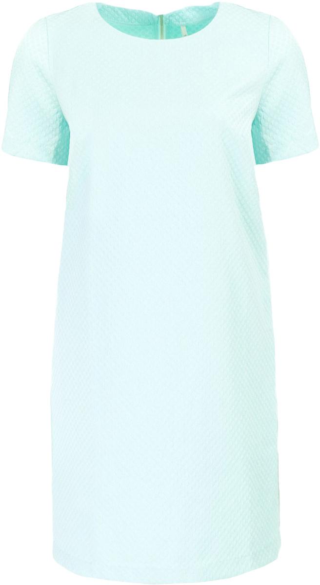 ПлатьеB457040_Adriatic Mist JacquardПлатье Baon выполнено из комбинированного материала. Модель с круглым вырезом горловины и короткими рукавами сзади застегивается на застежку- молнию.