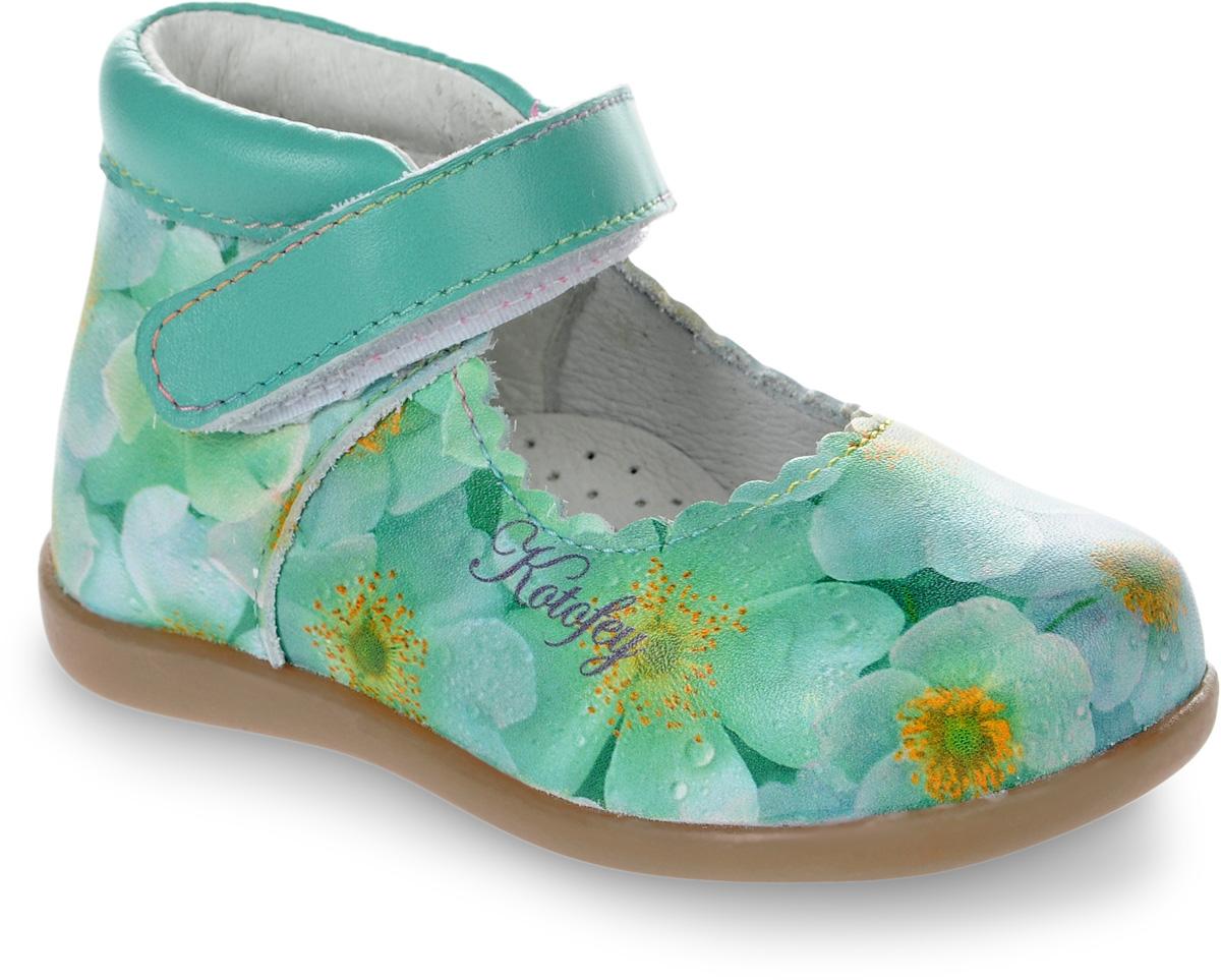 Туфли132101-22Модные туфли для девочки от Котофей, выполненные из натуральной кожи, оформлены цветочным принтом. Ремешок с застежкой-липучкой надежно зафиксирует модель на ноге. Внутренняя поверхность и стелька из натуральной кожи обеспечат комфорт при движении. Подошва дополнена рифлением.