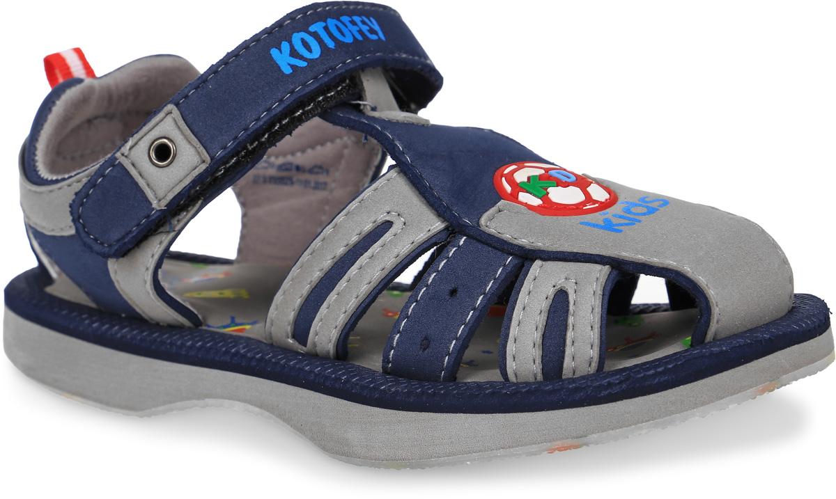 Сандалии225029-11Модные сандалии для мальчика от Котофей выполнены из материала ЭВА. Внутренняя поверхность из текстиля не натирает. Ремешок с застежкой-липучкой надежно зафиксирует модель на ноге. Стелька из материала ЭВА обеспечивает комфорт при движении. Подошва дополнена рифлением.