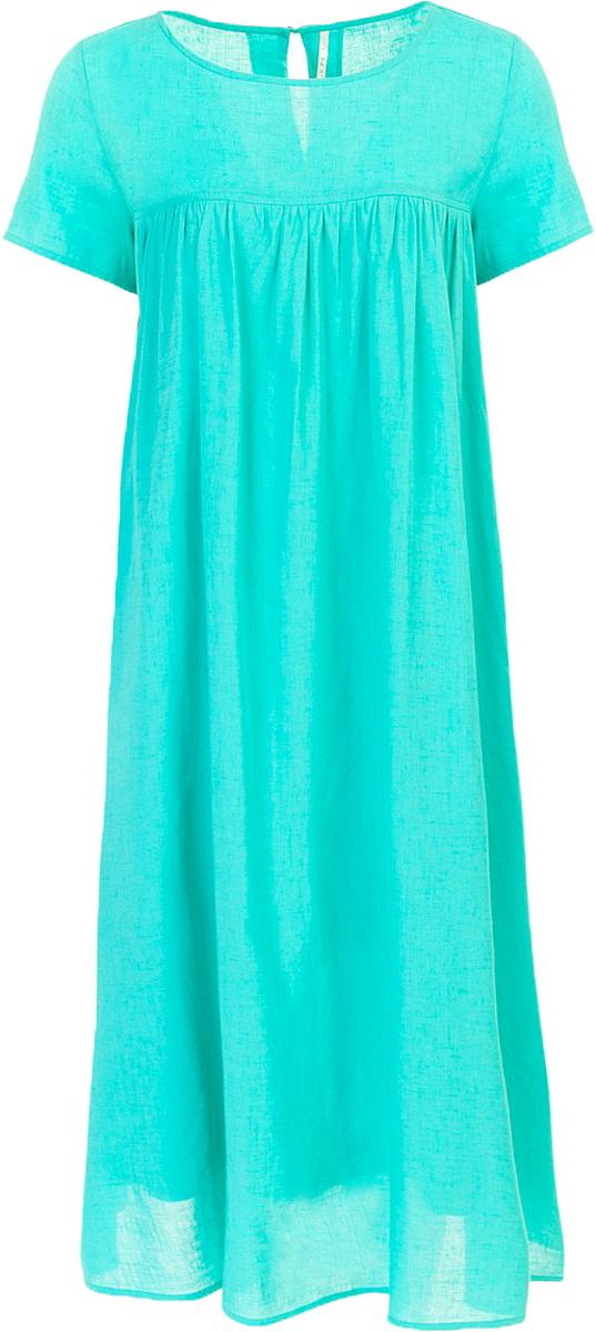 ПлатьеB457074_Bright YellowПлатье Baon выполнено из комбинированного материала. Модель с круглым вырезом горловины и короткими рукавами.