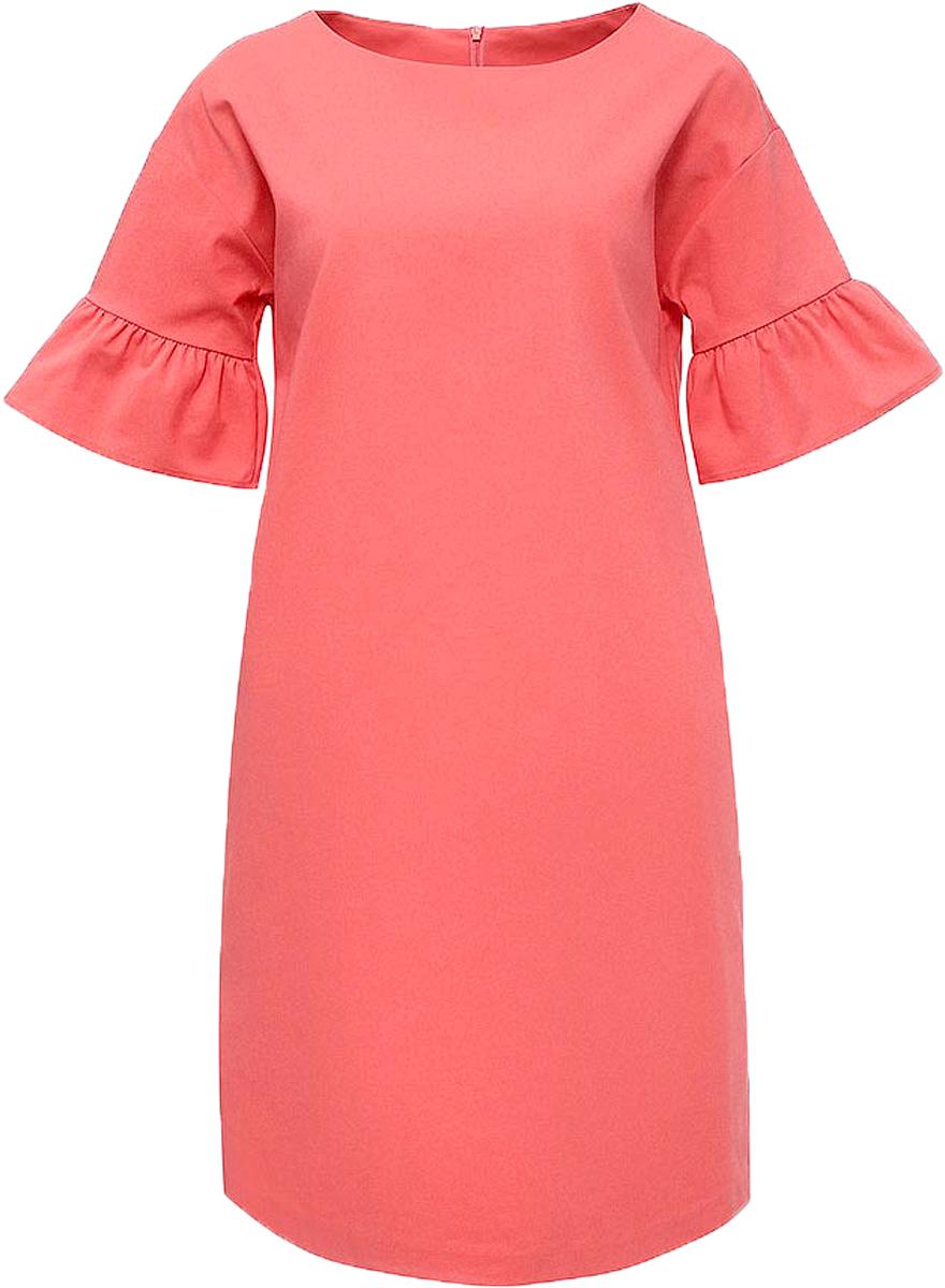 ПлатьеB457043_CanaryПлатье Baon выполнено из хлопка, эластана и полиамида. Модель с круглым вырезом горловины и короткими рукавами.