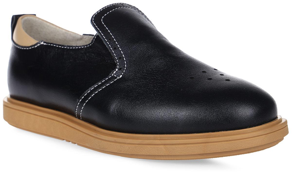 ПолуботинкиFT-24006.16-OL01O.01Полуботинки TapiBoo выполнены из натуральной кожи и оформлены декоративной перфорацией. Полужесткий задник зафиксирует стопу, не давая ей смещаться в разные стороны. Ярлычок на заднике облегчит надевание обуви. Модель оснащена эластичной резинкой для удобства надевания. Внутренняя поверхность и стелька выполнены из натуральной мягкой кожи. Стелька дополнена супинатором с перфорацией, которая обеспечивает правильное положение стопы ребенка при ходьбе и предотвращает плоскостопие. Подошва выполнена из прочного ТЭП-материала, а ее рельефная поверхность гарантирует отличное сцепление.