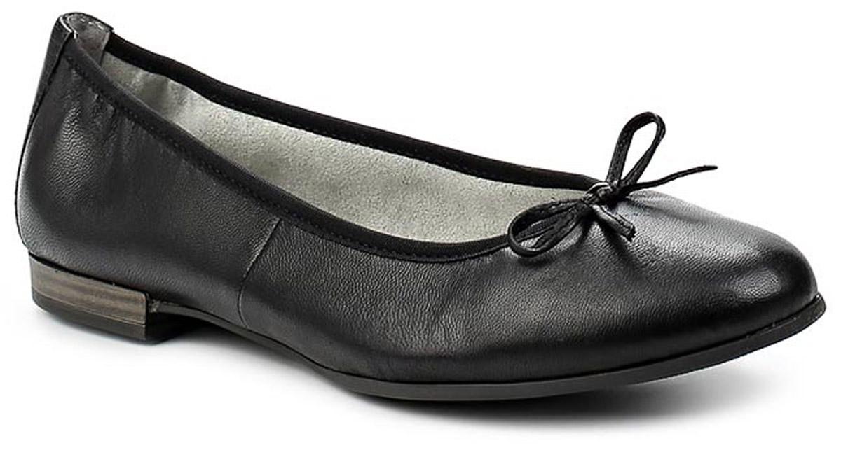 Балетки1-1-22116-28-001/201Стильные и удобные балетки, выполненные из натуральной кожи, отлично дополнят ваш образ. Внутренняя поверхность из натуральной кожи и текстиля обеспечит комфорт ногам. Подошва оснащена рифлением.