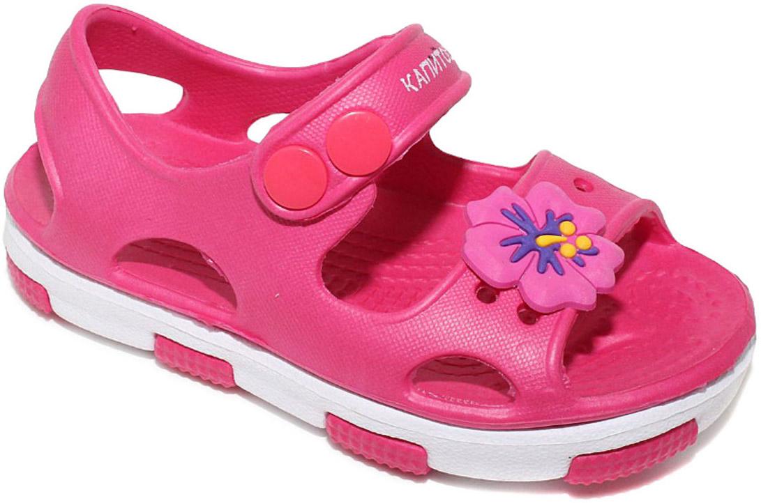 СандалииA6405Сандалии для девочки от Капитошка выполнены из вспененного полимера и оформлены декоративным цветком. На ноге модель фиксирует ремешок на кнопке. Носок и пятка открыты. Подошва из резины дополнена рифлением.