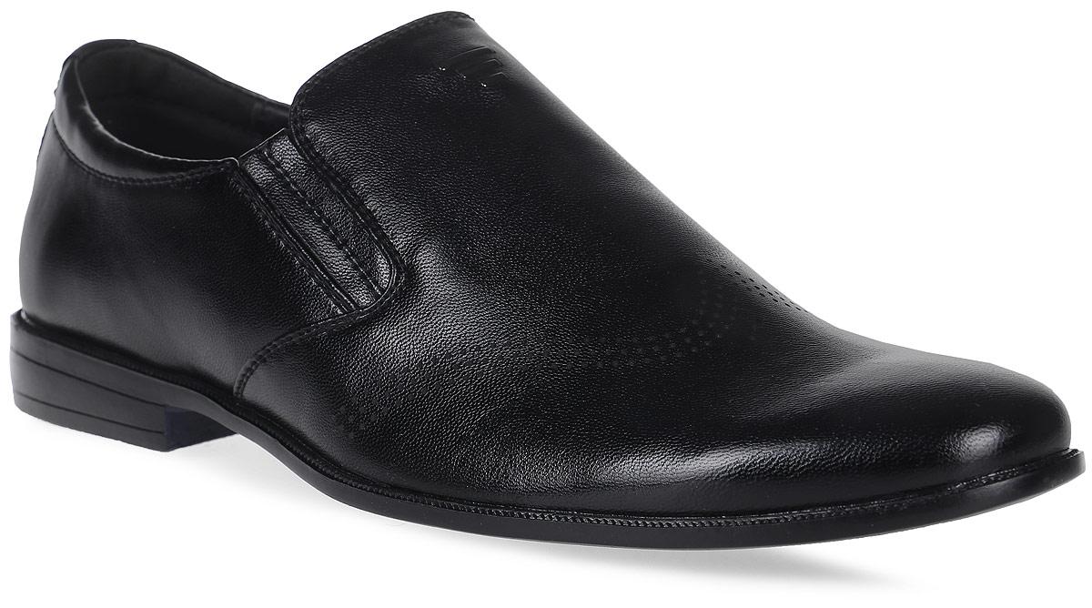 Туфли754-051NK-17w-01-1Стильные туфли для мальчика от Patrol выполнены из искусственной кожи. Подкладка и стелька, выполненные из натуральной кожи, обеспечивают отличную амортизацию и максимальный комфорт, позволяют ногам дышать. Модель дополнена небольшим классическим каблучком.