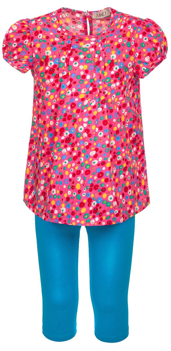 Комплект одеждыSWI27051M22
