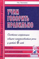 160 2014 by Alexandr Ermolenko  issuu