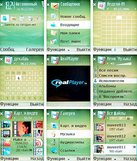 Экран Nokia N70 Music Edition