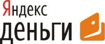 Интернет-магазин OZON.ru принимает Яндекс.Деньги