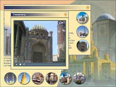 Мировая художественная культура: Культура стран Древнего и средневекового Востока