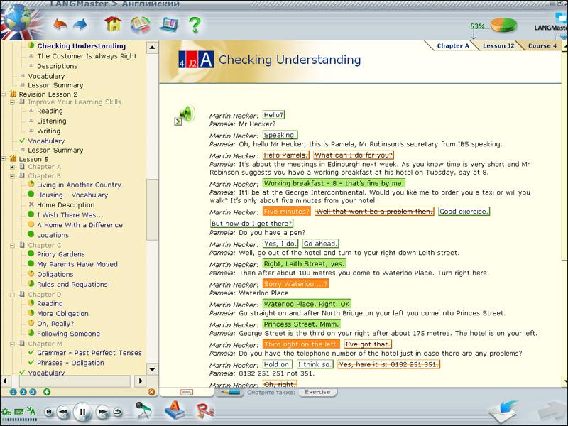 English Elements. Курс английского языка. Полный курс
