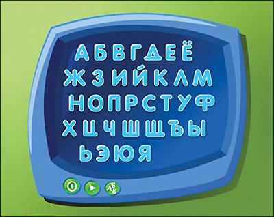 Нескучная азбука в песнях и картинках (Интерактивный DVD)