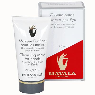 """Маска очищающая """"Mavala"""" для рук, с перчатками, 75 мл ( 07-147 )"""