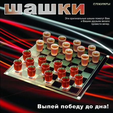 """Шашки """"Эврика"""" ( 89785 )"""