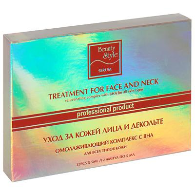 Омолаживающий комплекс с ВНА, для всех типов кожи лица и декольте, 12 ампул ( 4515105 )