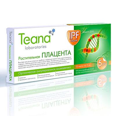Концентрат Teana IPF. Растительная плацента, 10 ампул