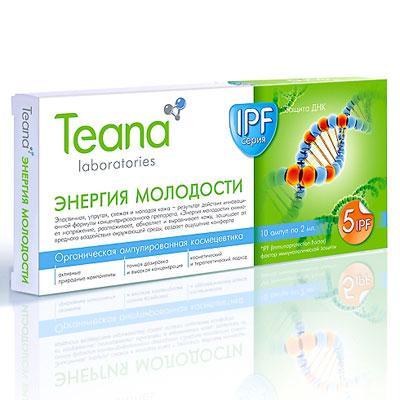 Концентрат Teana IPF. Энергия молодости, 10 ампул