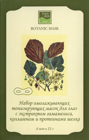 Beauty Style Набор масок для глаз, омолаживающие, тонизирующие, с экстрактом гамамелиса, коллагеном и протеинами шелка, 6 шт ( 4501310 )