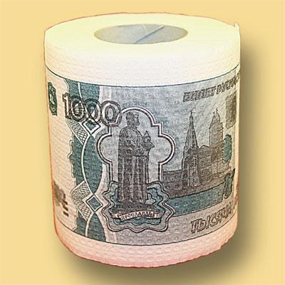 """Туалетная бумага """"1000 рублей"""""""