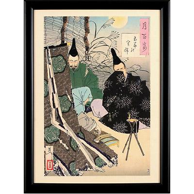 Ставшая монашкой дама играет на Кото для двух придворных (Еситоси Тайсо), 30 x 40 см