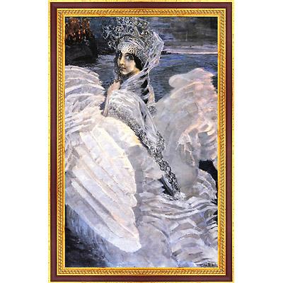Царевна-Лебедь. 1900 (М. А. Врубель), 30 x 45 см