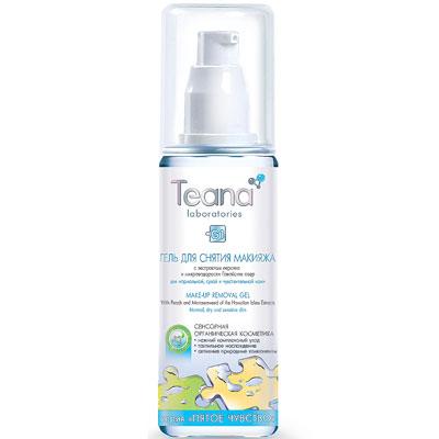Гель Teana для снятия макияжа, для нормальной, сухой и чувствительной кожи, 125 мл