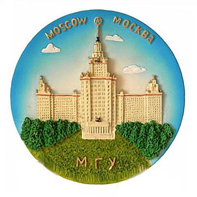 "Декоративная тарелка ""МГУ"". 17583"