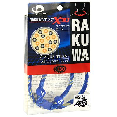 """Ожерелье """"Rakuwa X30"""", цвет: сине-желтый, 45 см"""