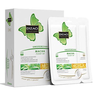 """Плацентарно-коллагеновая маска """"Зеленый чай"""" для лица и шеи, антиоксидантная, 10х36 г, керамиды с биозолотом, 10х6 г"""