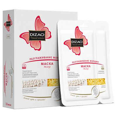 Плацентарная маска Жемчуг для лица и шеи, питательная от морщин, 10х36 г, керамиды с биозолом, 10х6 г (Dizao)