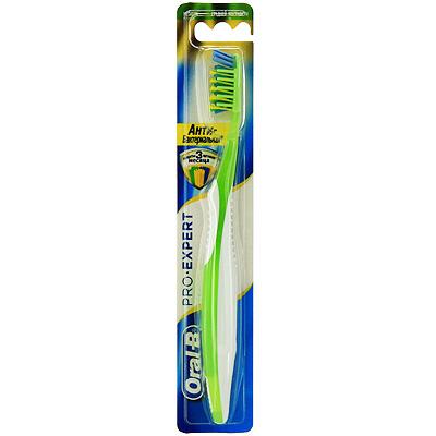 Зубная щетка Oral-B ProExpert. Антибактериальная, средняя жесткость в ассортименте